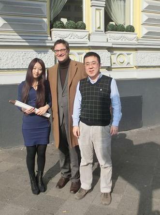 Meeting in Mannheim